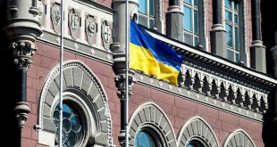 Ukraine bank breached 10 million lost